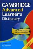 Cambridge Advanced Learner's Dictionary - New