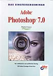 Adobe Photoshop 7.0	 -