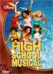 High School Musical Kalender